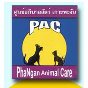 PhaNgan Animal Care (PAC)